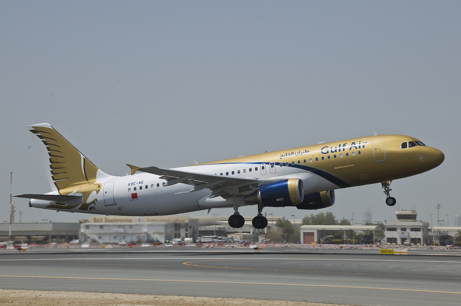 Gulf Air To Launch Direct Flights Between Bahrain And